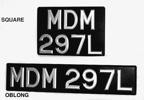 vehicle number plate - silver digit