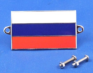 enamel nationality flag badge / plaque Russia