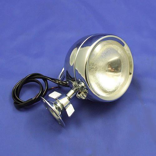 Raydyot base mount spot lamp